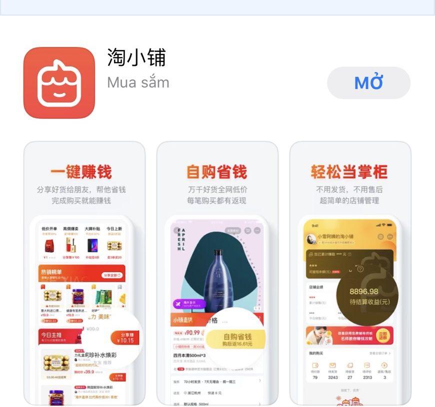 taoxiaopu app