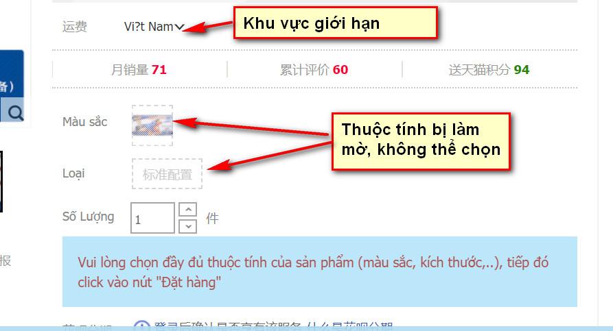 lỗi chọn thuộc tính sản phẩm khi mua hàng taobao với công cụ đặt hàng
