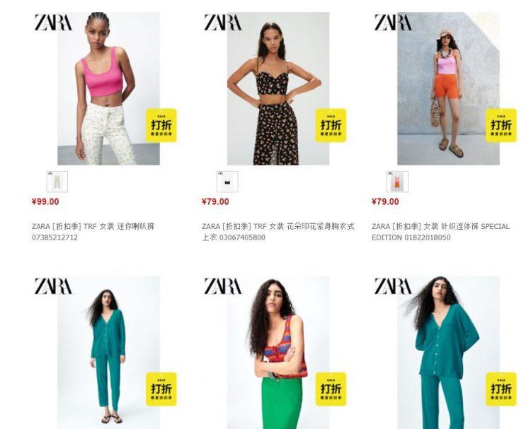 order quần áo taobao